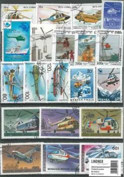Briefmarkenpaket: Hubschrauber (100 Briefmarken)