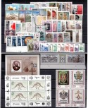 DDR, kompletter Jahrgang 1990, Postfrisch