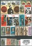 Briefmarkenpaket: DDR & SBZ (200 Briefmarken)