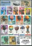 Briefmarkenpaket: Ballon & Zeppeline (100 Briefmarken)